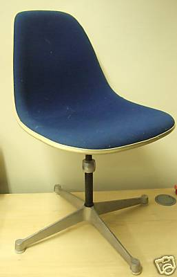 2026_1. Vintage Rare Herman Miller Side Chair